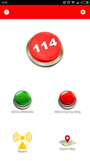 Hiệu quả từ việc triển khai ứng dụng Help 114 phục vụ chỉ huy chữa cháy và cứu nạn, cứu hộ